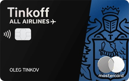 Кредитка Тинькофф All Airlines Black Edition