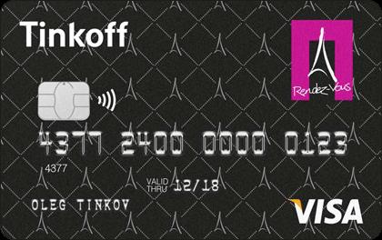 Кредитная карта Рандеву от Тинькофф банка. Условия, тарифы, получение и прочая информация
