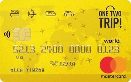 Кредитная карта Tinkoff OneTwoTrip