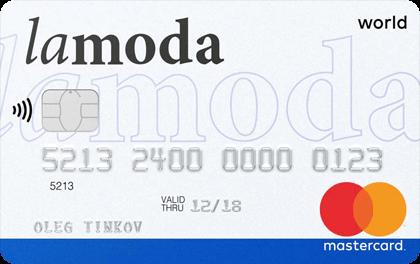 Кредитная карта Тинькофф Lamoda