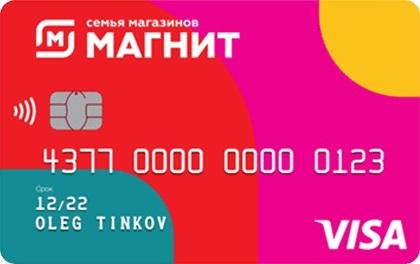 Кредитная карта Тинькофф Магнит