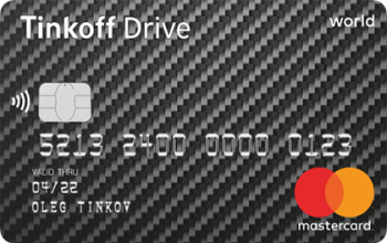 credit_card_tinkoff_drive