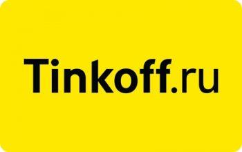 credit_tinkoff