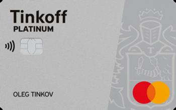 tinkof-platinum
